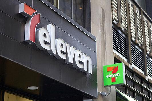 New 7 Eleven brand